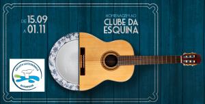 Circuito Gastronômico da Pampulha – 6a. edição