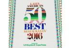 50 Melhores Restaurantes da América Latina – 2016